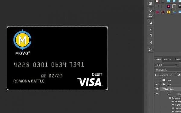 MOVO cash Credit Card psd template